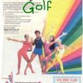 golfercise