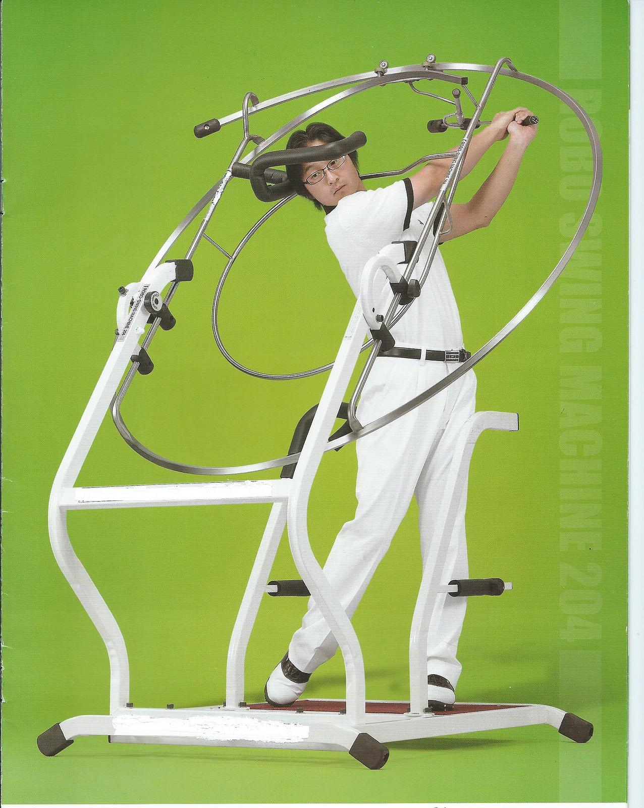 robo swing